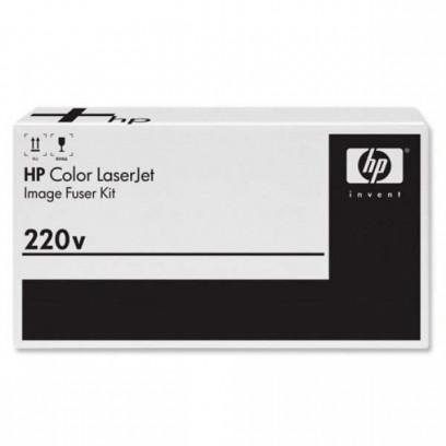 HP originální maintenance kit (220V) Q7833A, HP LaserJet M5035mpf