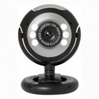 Defender Web kamera C-110, 0.3 Mpix, USB 2.0, černo-šedá, pro notebook/LCD